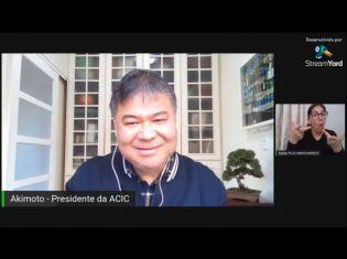 Prêmio ACIC/Unochapecó de Sustentabilidade reconhecerá 12 organizações